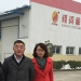 Ningxia Xiaoming Agriculture cooperates with Petersime for new layer hatchery
