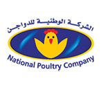 Logo of National Poultry Company
