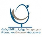 Logo of Poulina